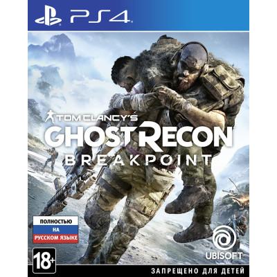 Игра для PlayStation 4 Tom Clancy's Ghost Recon: Breakpoint (русская версия)
