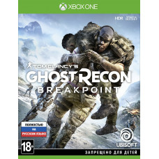 Tom Clancy's Ghost Recon: Breakpoint [Xbox One, русская версия]
