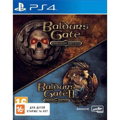 Игра для PlayStation 4 Baldur's Gate (Baldur's Gate II - русские субтитры, DLC Siege of Dragonspear - английская версия). Enhanced Edition (русская версия)