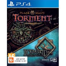 Icewind Dale & Planescape Torment (английская версия). Enhanced Edition [PS4, русские субтитры]