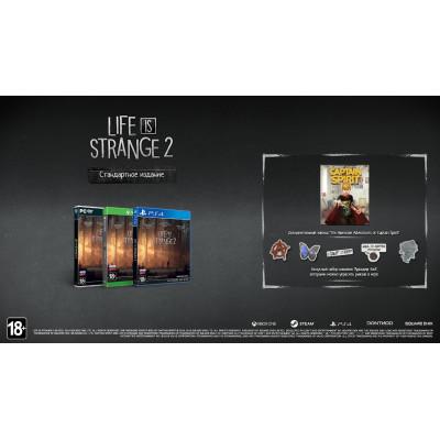 Игра для PlayStation 4 Life is Strange 2 (русские субтитры)