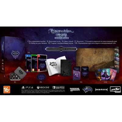 Neverwinter Nights. Enhanced Edition Collector's Pack [PS4, английская версия]