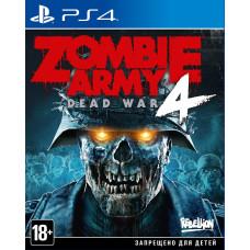 Zombie Army 4: Dead War [PS4, русские субтитры]