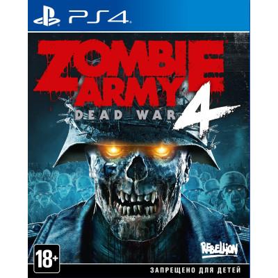 Игра для PlayStation 4 Zombie Army 4: Dead War (русские субтитры)