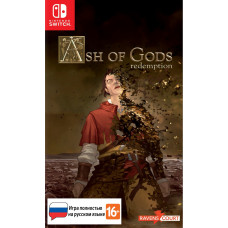 Ash of Gods: Redemption [NS, русская версия]