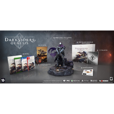 Игра для Xbox One Darksiders Genesis. Collector's Edition
