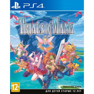 Игра для PlayStation 4 Trials of Mana (русская документация)