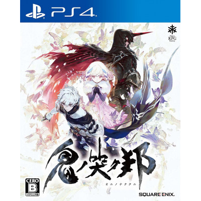 Игра для PlayStation 4 Oninaki (английская версия)