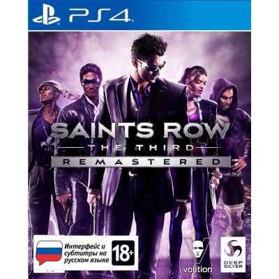 Игра для PlayStation 4 Saints Row: The Third. Remastered (русские субтитры)