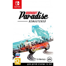 Burnout Paradise. Remastered [NS, русская документация]