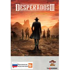 Desperados III [PC, русская версия]