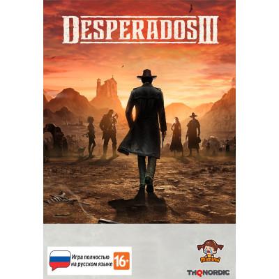 Игра для PC Desperados III (русская версия)