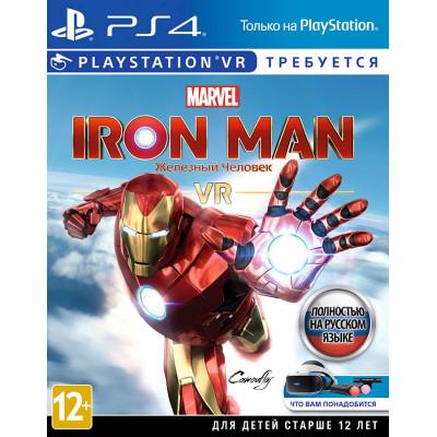 Игра для PlayStation 4 Marvel's Iron Man VR (поддержка VR) (русская версия)