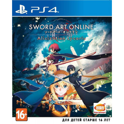 Игра для PlayStation 4 Sword Art Online: Alicization Lycoris (русские субтитры)