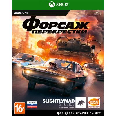 Игра для Xbox One Форсаж: Перекрестки (русские субтитры)