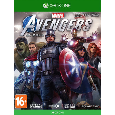 Игра для Xbox One Мстители Marvel (русская версия)