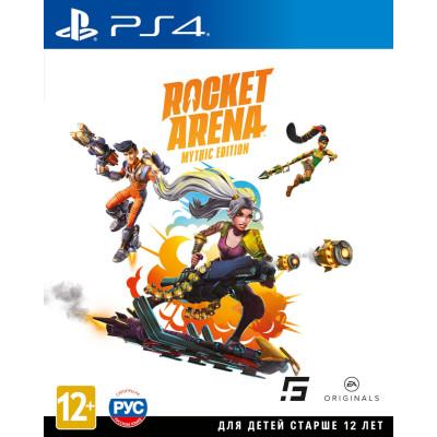 Игра для PlayStation 4 Rocket Arena. Mythic Edition (английская версия)