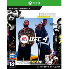 UFC 4 [Xbox One, русские субтитры]