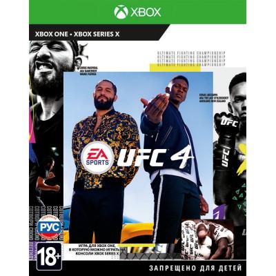 Игра для Xbox One UFC 4 (русские субтитры)