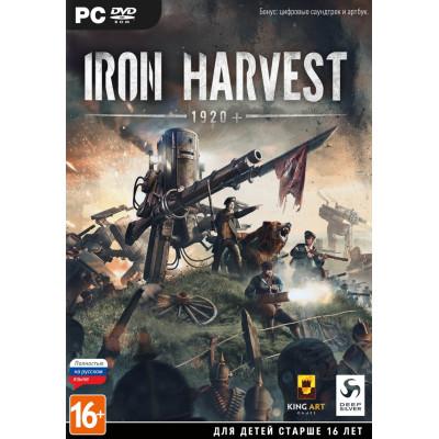 Игра для PC Iron Harvest. Издание первого дня