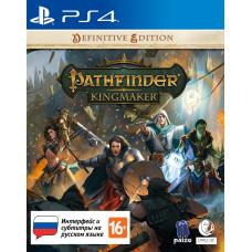 Pathfinder: Kingmaker. Definitive Edition [PS4, русские субтитры]