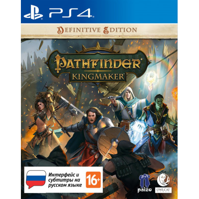 Игра для PlayStation 4 Pathfinder: Kingmaker. Definitive Edition (русские субтитры)