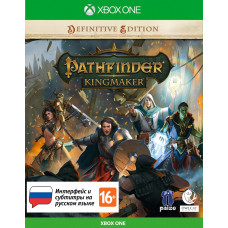 Pathfinder: Kingmaker. Definitive Edition [Xbox One, русские субтитры]