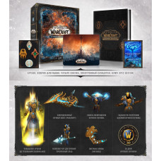 World of Warcraft: Shadowlands. Collector's Edition (код загрузки, без диска) [PC, русская версия]