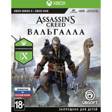 Assassin's Creed: Вальгалла [Xbox One, русская версия]