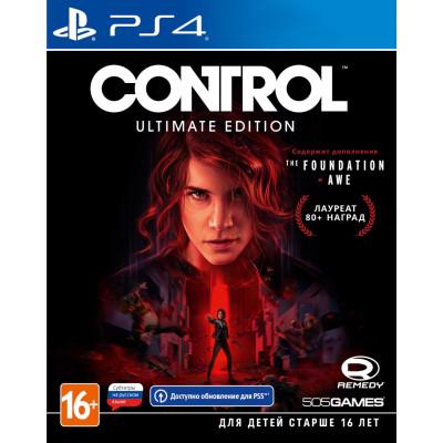 Игра для PlayStation 4 Control. Ultimate Edition (русские субтитры)