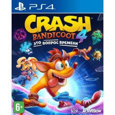 Crash Bandicoot 4: Это Вопрос Времени [PS4, русские субтитры]