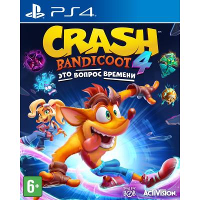Игра для PlayStation 4 Crash Bandicoot 4: Это Вопрос Времени (русские субтитры)