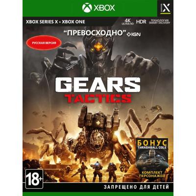 Игра для Xbox One/Series X Gears Tactics (русская версия)