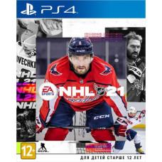 NHL 21 [PS4, русские субтитры]