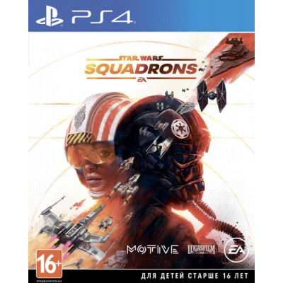Игра для PlayStation 4 Star Wars: Squadrons (поддержка PS VR) (русские субтитры)