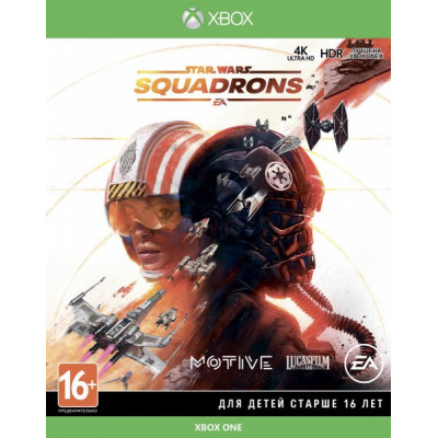 Игра для Xbox One Star Wars: Squadrons (русские субтитры)