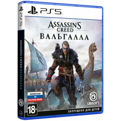 Игра для PlayStation 5 Assassin's Creed: Вальгалла (русская версия)