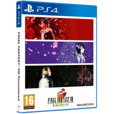 Final Fantasy VIII Remastered [PS4, английская версия]