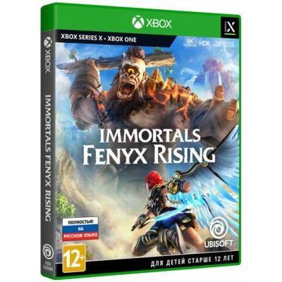 Игра для Xbox Immortals Fenyx Rising (русская версия)