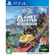 Planet Coaster Console Edition [PS4, английская версия]