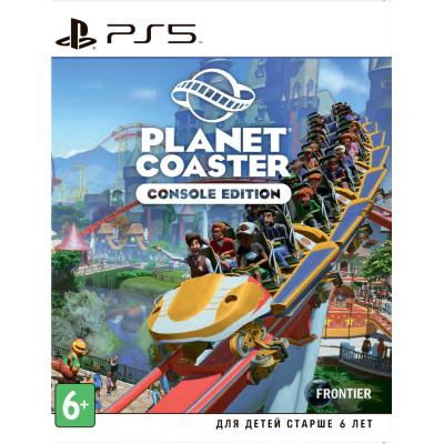 Игра для PlayStation 5 Planet Coaster Console Edition (английская версия)
