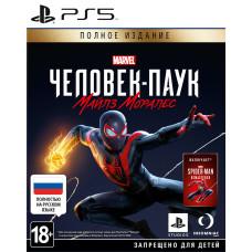 Marvel Человек-Паук: Майлз Моралес. Ultimate Edition [PS5, русская версия]