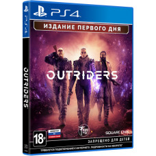 Outriders. Day One Edition [PS4, русская версия]