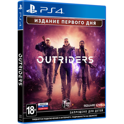 Игра для PlayStation 4 Outriders. Day One Edition (русская версия)