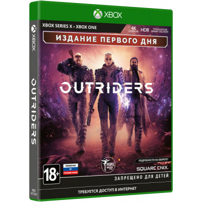 Игра для Xbox One/Series X Outriders. Day One Edition (русская версия)