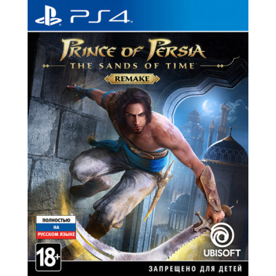 Игра для PlayStation 4 Prince of Persia: The Sands of Time Remake (русская версия)