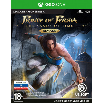 Игра для Xbox One/Series X Prince of Persia: The Sands of Time Remake (русская версия)