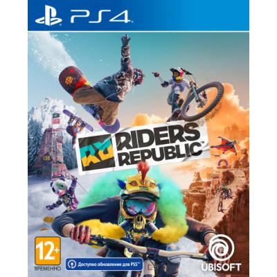 Игра для PlayStation 4 Riders Republic (русские субтитры)