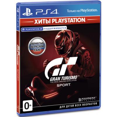 Игра для PlayStation 4 Gran Turismo Sport (поддержка VR) (Хиты PlayStation) (русская версия)