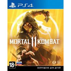 Mortal Kombat 11 [PS4, русские субтитры]